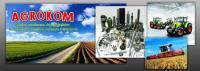 Baza produktów/usług Agrokom