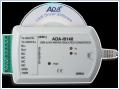 Konwerter USB na RS485 / RS422 ADA-I9140